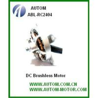 Cheap Outrunner-Brushless motors(ABL-RC2404) for sale