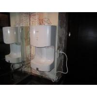 Cheap Hotel Hand Dryer (AK2630T) wholesale