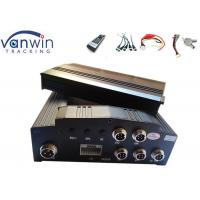 Cheap 4 Cameras HDD 4G  Bus Car Video Surveillance DVR Video Recorder and GPS Tracking for sale