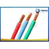 Cheap Electrical Solid PVC Insulated Cable Pvc Power Cable 300 / 500V Voltage for sale