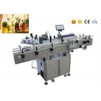 China flask hose automatic self adhesive round bottle labeling machine for conical  economy excellent on sale