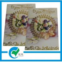 Cheap Eco Friendly Colorful Festival Blessing Folding Printing Greeting Card Stock Paper With Glitter Powder for sale