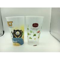 China Iml Plastic 3D Lenticular Cup In-Mould Label Multicolour SGS Certification on sale