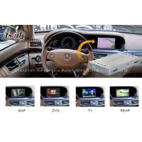Cheap Car Audio System Mercedes Benz  Navigation System with Touch Navi / Reversing Assist for sale