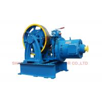 Cheap Elevator Components Geared Traction Machine Speed 0.5~1.0m/s Sheave Diam Φ586mm for sale