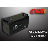 Cheap GEL maintenance free Non Spillable 2v sealed rechargeable battery 120AH High Capacity wholesale
