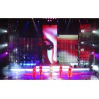 Buy cheap P20 High Brightness LED Curtain Display Video Wall Led Display Rental from Wholesalers