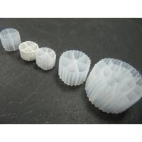 Cheap Good Surface Area MBBR Filter Media With White Color And Virgin HDPE Material For RAS for sale