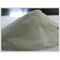 China Factory made Hydrolyzed Marine Collagen Peptide Powder on sale