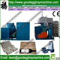 China RECIPROCATING MODEL - PULP MOULDING MACHINERY on sale