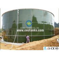 Glass Enamel Coating Bolted Steel Tanks For Storm Water Storage