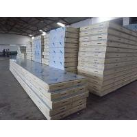 Cheap Quake Proof PU PVC Polyurethane Metal Building Wall Panels With Stainless Steel for sale