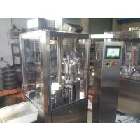 Quality 900Kgs NJP Fully Automatic Hard Gelatin Capsule Machine Noise Standard < 75dB wholesale