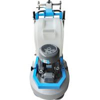 Buy cheap Planetary System High Speed Concrete Floor Grinder /  Polisher from Wholesalers