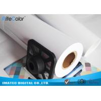Cheap 260gsm Water Base Pigment High Glossy Resin Coated Photo Paper For Inkjet Prints wholesale
