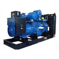 Cheap New products 200kw Perkins series diesel generator set for sale for sale