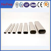 China Hot! 6000 series lowes aluminum pipe aluminum tube bending, cnc oval aluminum pipe on sale
