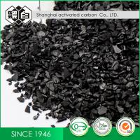Cheap 8 - 30 Mesh Ganulated Coconut Shell Charcoal Black Color 8 - 30 Mesh Particle Size for sale