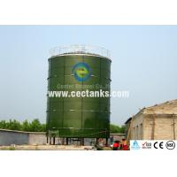 Cheap Concrete or Glass Lined Water Storage Tanks for Community Water Treatment for sale