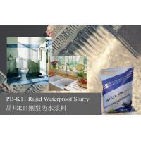 Cheap K11 Slurry Waterproof Coating / Concrete Slurry Mix For Outdoor for sale