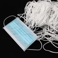 Cheap Round White 2.5mm 3mm Face Mask Materials Elastic Cord Ear Loops In Stock for sale