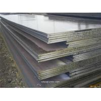 Cheap Grade: SS400 / SM490 Prime Hot Rolled Steel Plate Width: 1500-3500mm Flat Steel Plate for sale