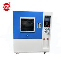 Cheap IP X5 X6 Water Jet / Proof Environmental Test Chamber , Splash Water Test Chamber for sale
