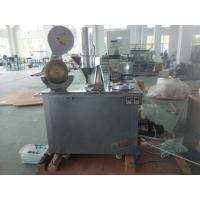 Cheap Touch Panel Semi Auto Capsule Filling Machine For Granule Pellet Powder 50HZ 2.1KW for sale
