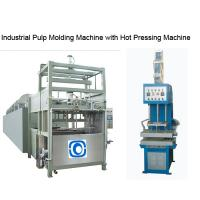 Cheap TOP quality egg tray machine,industrial pulp molding machine,fine machine for sale