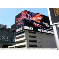 Cheap P5 P6 P8 P10 P12 outdoor LED video wall screen display LED advertising billboard adapt to hot and cold weather wholesale