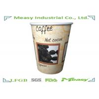 Quality 7.5oz Single Wall Disposable Tea Cups Logo Printing Takeaway Coffee Cups wholesale