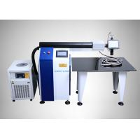 300w Dual Path Laser Welding Equipment Advertising Channel Letter