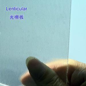 Cheap 3D Lenticular Lens Sheet 18lpi 120cmx240cm 3mm lenticular board for  3D lenticular wedding photo Colombia for sale