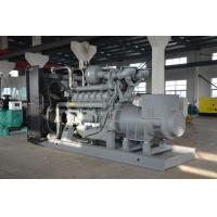 Cheap Short delivery  300kw Perkins diesel generator poweredby   2206-E13TAG3  three phase  OEM factory price for sale