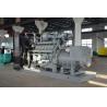 Buy cheap Heavy duty Perkins diesel generator 500kw diesel generator set hot sale from wholesalers