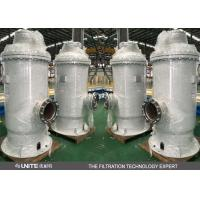 Buy cheap Vertical multi-stage separator for removing tiny dust and smoke from wholesalers