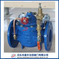 Cheap 200X Adjustable Pressure Reducing Valve for sale