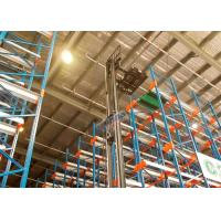 Quality Pallet Radio Shuttle Racking Automated Shelving Systems With Two Motors wholesale