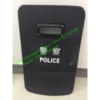 Cheap bullet proof shield body armor shield for sale