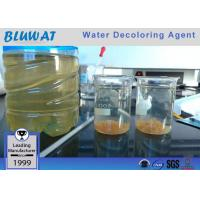 Cheap Water Treatment Color Removal Chemical In Ink & Paper Making Mills for sale