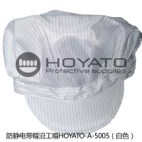 Cheap Counter Bending Windowing Peaked Anti Static Cap Wear Resistant Size Customized for sale
