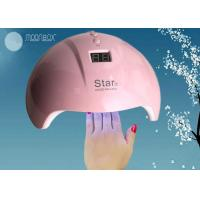 Cheap Star 7 Gel Curing Machine 12 Leds 24W Manicure Sunlight Nail Dryer No Hands Blacken for sale