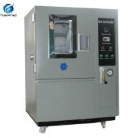 Cheap IPX5 IPX6 Blowing Sand Test Chamber , Dust Testing Equipment For Motorcycle Parts Test for sale
