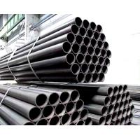 Cheap 316 Stainless Steel Seamless Pipes wholesale