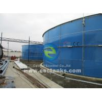 Buy cheap Glass Lined Steel Digesters And Reactors For Environmental Industrial from wholesalers