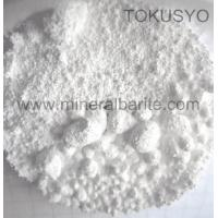 Cheap High Brightness Natural Mineral Barite With Hyper Barium Sulfate Content for sale