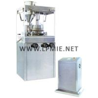 Cheap Rotary Tablet Press for sale