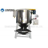 Cheap PET PP ABS Plastic Granule Mixer, High Speed Mixer Machine Color Masterbatc Applied for sale
