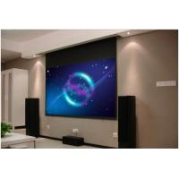 Cheap Luxury office projection screen , motorized screen With Aluminum Housing for sale
