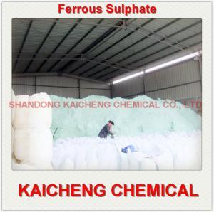 Cheap ferrous sulfate price,ferrous sulphate price heptahydrate,ferrous sulphate heptahydrate fertilizer price for sale
